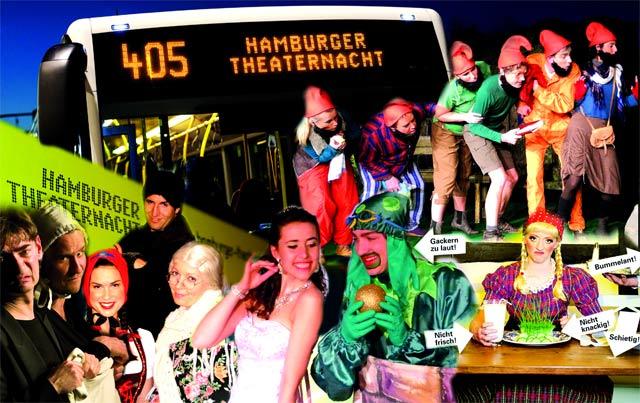 Hamburger Theaternacht für Kids