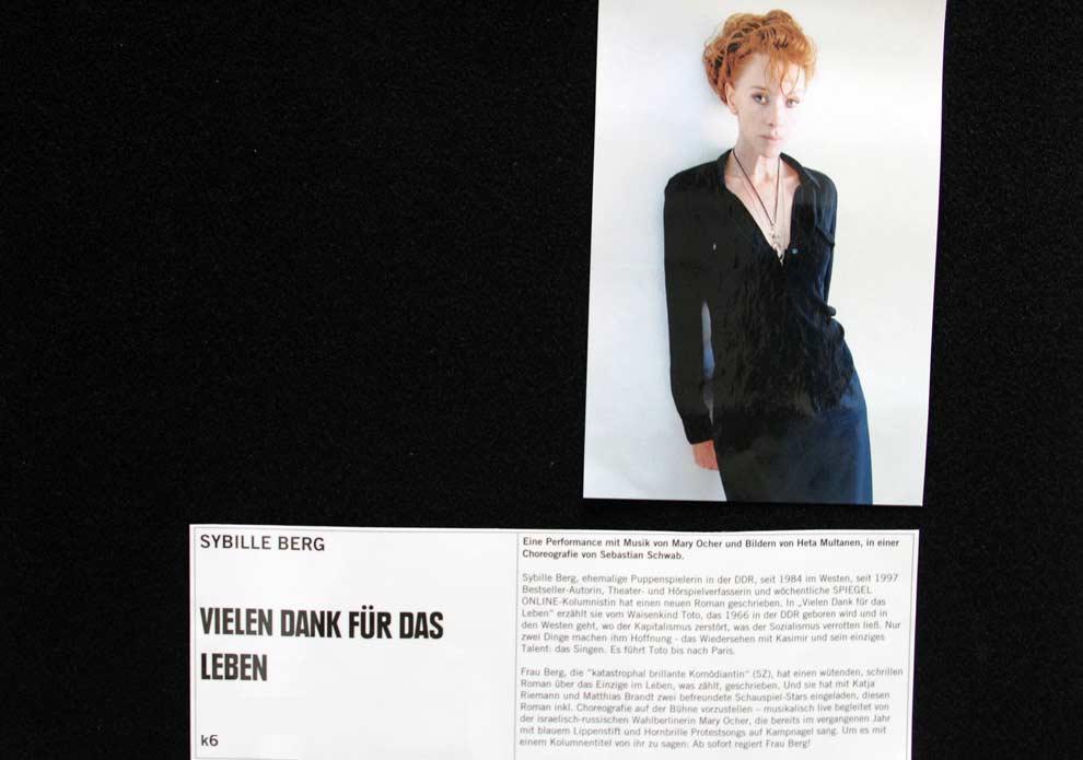 Sibylle Berg liest in Hamburg aus 'Der Tag, als meine Frau einen Mann fand'