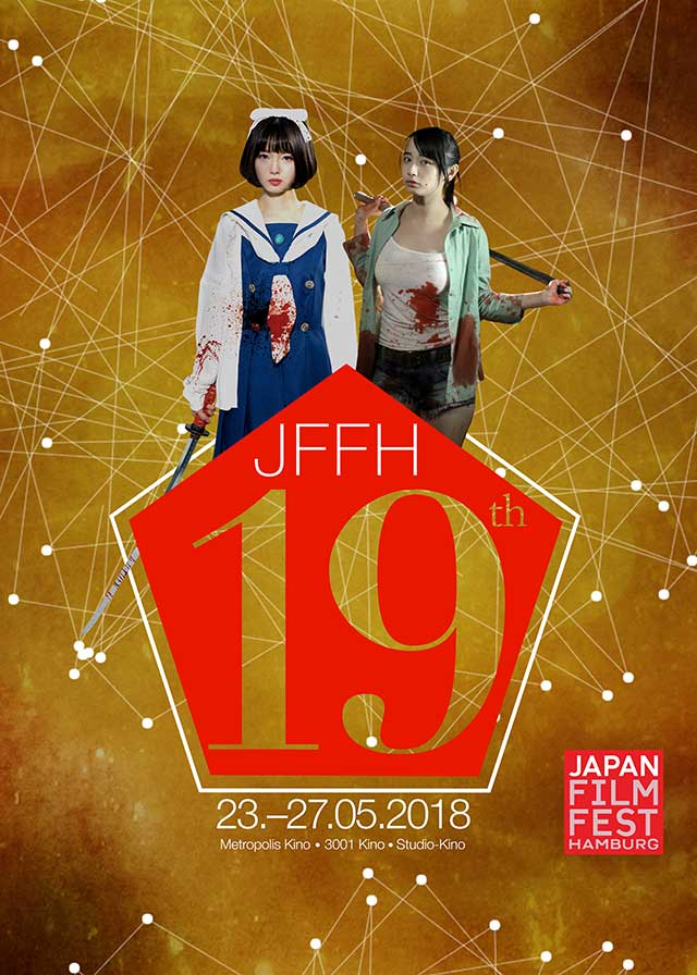 Japan Filmfest Hamburg No 19