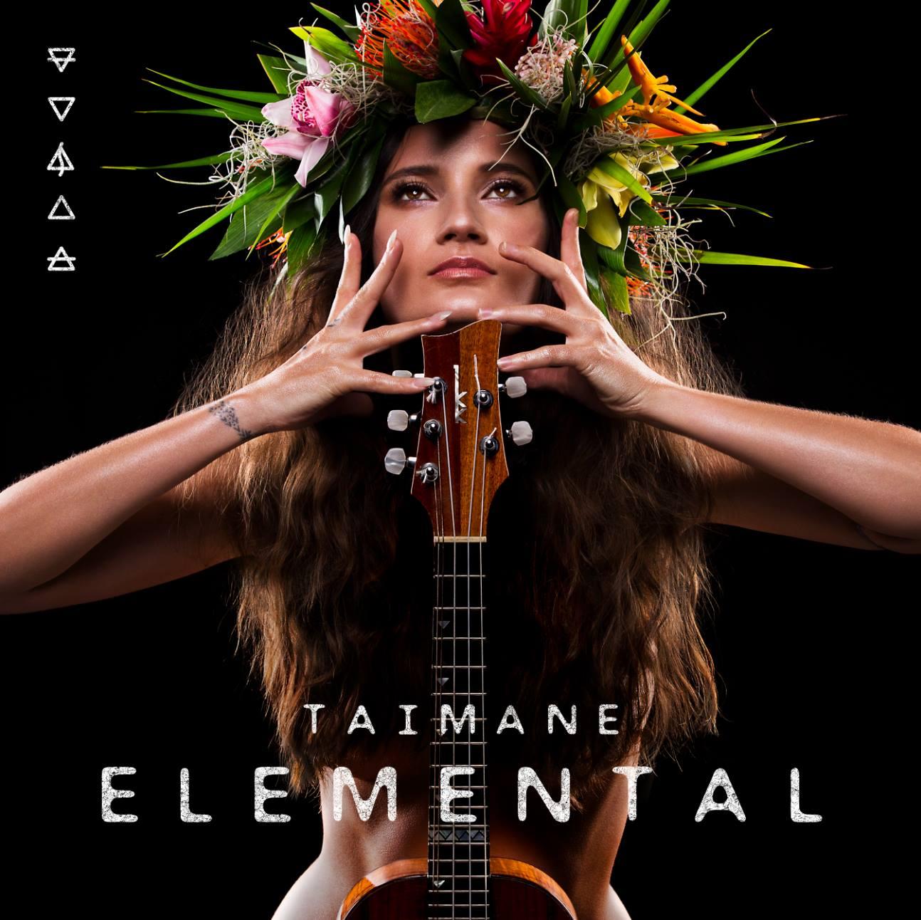 Im Januar kommt die faszinierende Ukulele Virtuosin TAIMANE aus Hawaii für ein paar exklusive Konzerte erstmals nach Hamburg